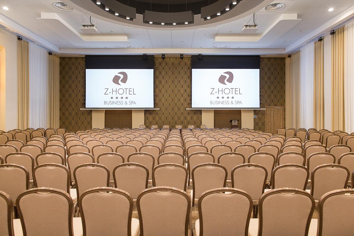 Zdjęcia wnętrz sala konferencyjna
